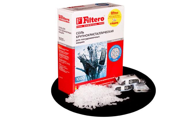 Filtero соль