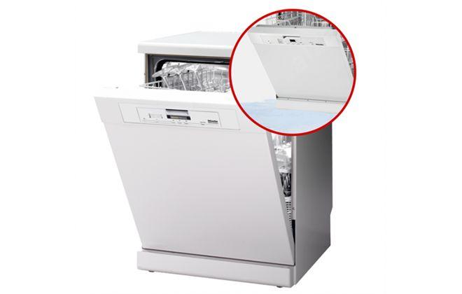 Посудомоечная машина с протекшей водой