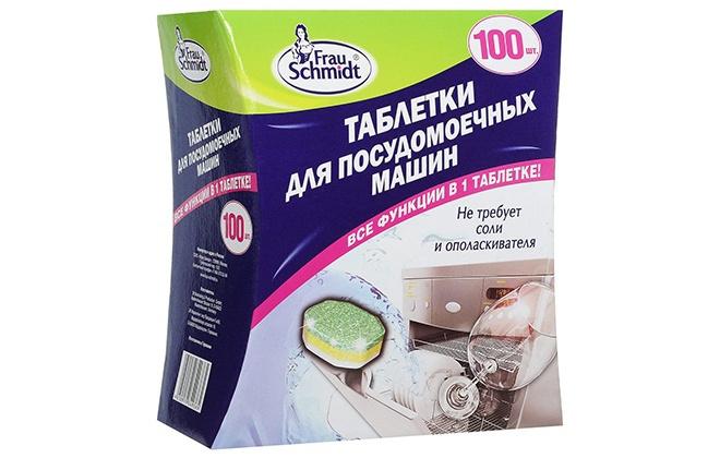 Таблетки для посудомоечной машины Frau Schmidt