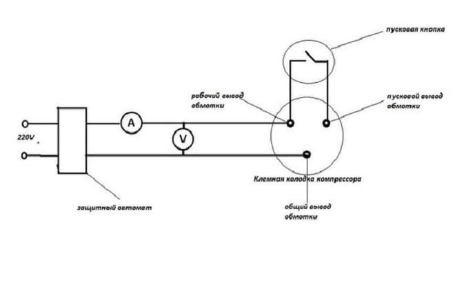 Как подключить компрессор без реле самому