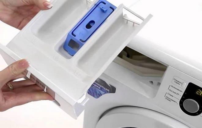 Вытащить лоток для порошка в стиральной машине