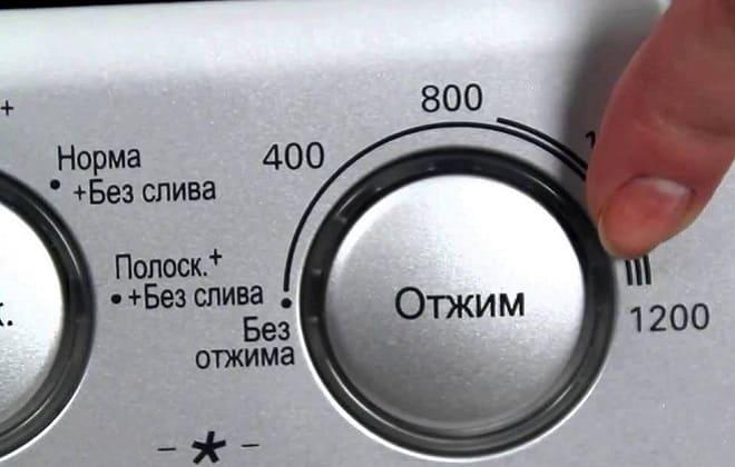 Какой все же лучше класс отжима в стиральной машине