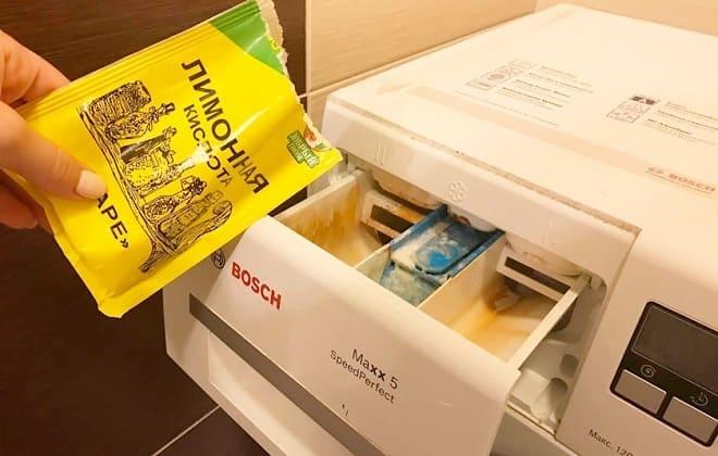 Лимонная кислота для чистки стиралки