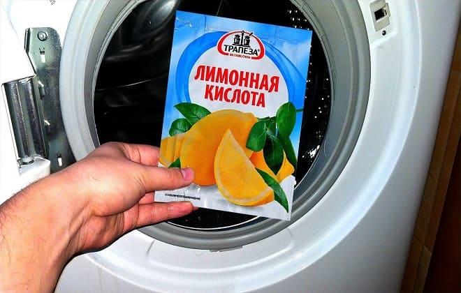 Очистить лимонной кислотой