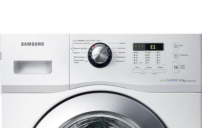 Ошибка E1 на экране стиральной машины Самсунг