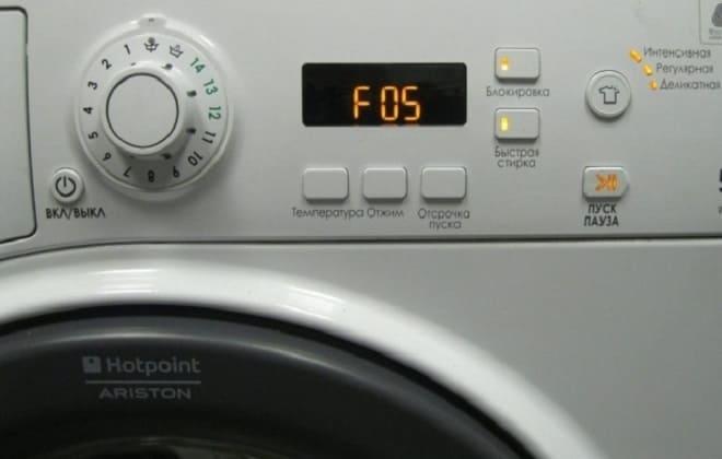 Ошибка F05 на табло стиральной машине Hotpoint-Ariston