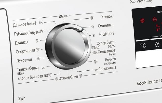 Панель управления стиралки Бош