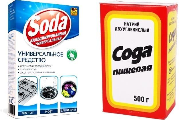 Кальцинированная и пищевая сода