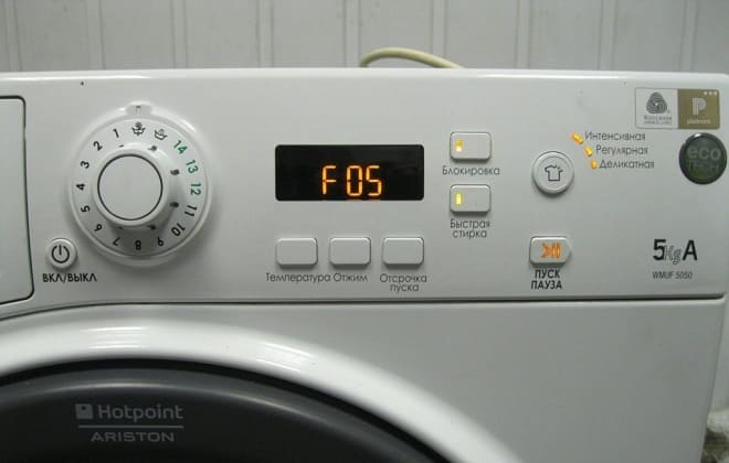 Код F05 на стиралке