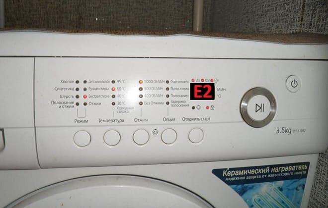 Ошибка E2 на стиралке Самсунг