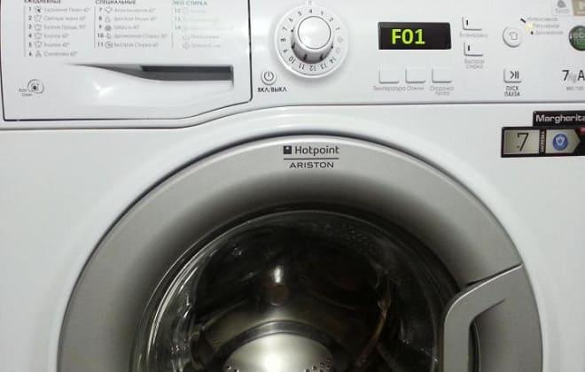 Ошибка F01 на стиралке