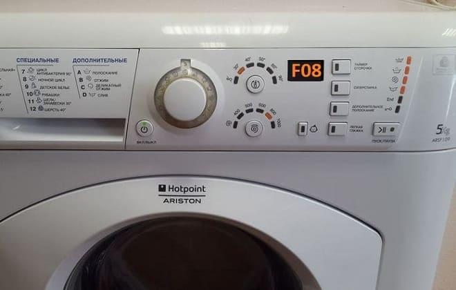 Ошибка F08 в стиралке