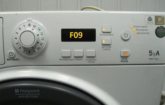 Ошибка F09 на стиральной машине