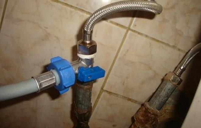 Перекрыто водоснабжение к стиралке