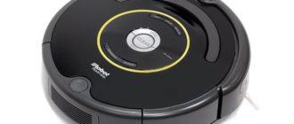 Модель iRobot Roomba 650