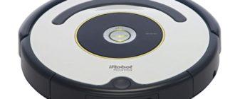 Модель пылесоса iRobot Roomba 620