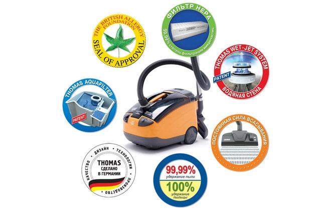 Преимущества оборудования Thomas