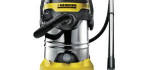Бренд Karcher WD 5 Premium