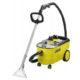 Пылесос для химчистки Karcher эффективен для ковровых покрытий и мебели