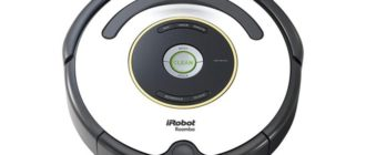 Дизайн модели iRobot Roomba 665 Vacuum Cleaning
