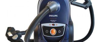 Дизайн пылесоса Philips FC9150