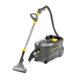 Моющий пылесос Karcher Puzzi 10/1 Professional для максимально комфортной уборки