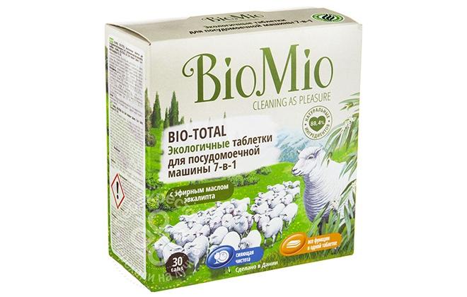 Коробка Biomio Bio Total