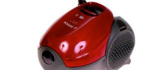 Модель Bosch BSN1701RU