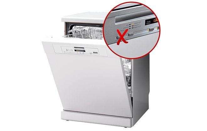 Не работает кнопка включения у посудомойки