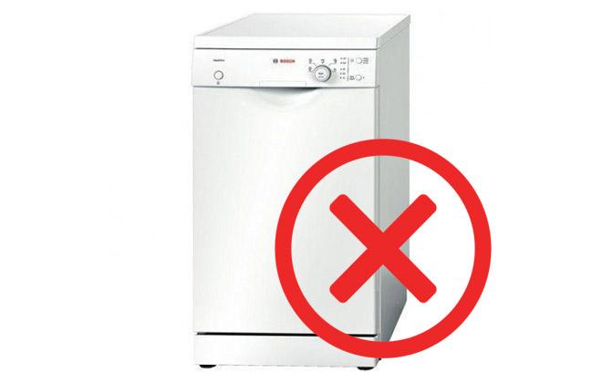 посудомоечная машина bosch ошибка е24 как исправить