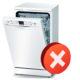 Как исправить ошибку Е15 в посудомоечной машине Bosch