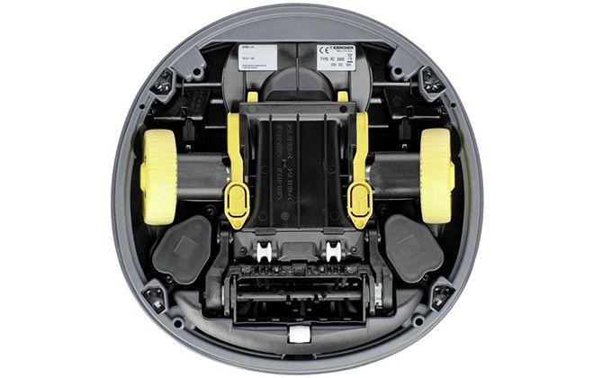 Нижняя панель желтого пылесоса Karcher