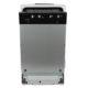 Посудомоечная машина Bosch SilencePlus SPV25FX30R в классическом дизайне