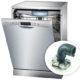 Замена ТЭНа в посудомоечной машины Bosch