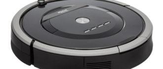 Техника для уборки мусора iRobot Roomba