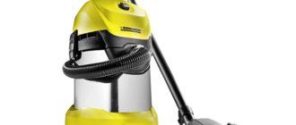 Внешний вид пылесоса Karcher WD 3 Premium