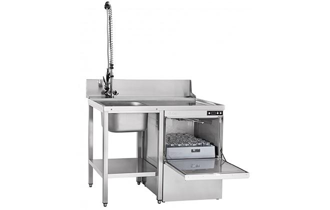 Встроенная в умывальник посудомойка