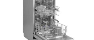 Посудомойка Hansa ZWM416WH