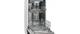 Модель ПММ WeissGauff BDW 4138 D