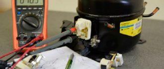 Какая схема подключения компрессора холодильника