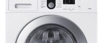 Что за ошибка 5d на стиральной машине Samsung