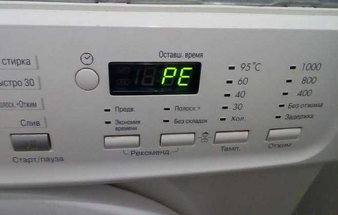 Ошибка IE на стиральной машине LG что означает код Как устранить ошибку