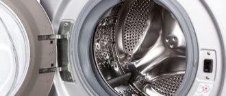 Как самому снять барабан со стиральной машины LG