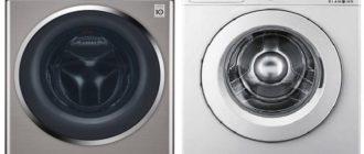 Какая стиральная машина для дома лучше Самсунг или Lg