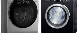Какая стиральная машинка автомат лучше LG или Bosch