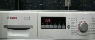 Ошибка Е23 на табло стиральной машины Bosch