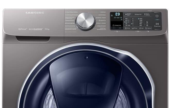 Ошибка Е9 на экране стиральной машины Самсунг