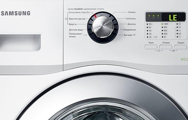 Ошибка LE на экране стиральной машине Samsung
