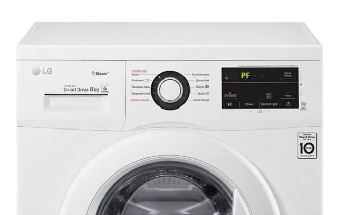 Ошибка PF на табло стиральной машине LG