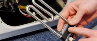 Замена тэна в стиральной машине Bosch своими руками